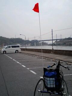 尾道市役所到着です。