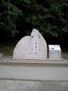 第20弾IN沖縄7日目