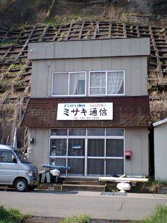 第22弾6日目本題\(^_^)/