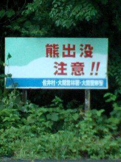 第23弾2日目『大誤算\xAD\xF4( ̄口 ̄)…リタイヤか?!』