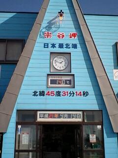 第25弾1日目『サプライズ!ズ!!』