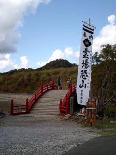 第26弾1日目『恐山に行っちゃいました(^O^)/』