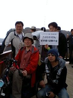 第28弾2日目『サプライズin北山崎』