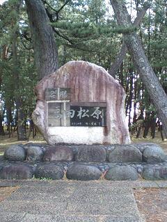 第29弾1日目『サプライズスタート(^O^)/』