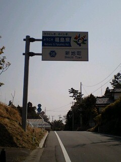 第32弾1日目『初日からサプライズ!!』