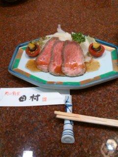本日のメイン「肉の割烹 田村」