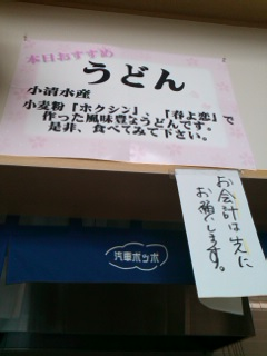 北海道2011「2日目つづき」