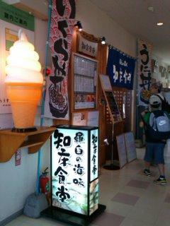 北海道2011「4日目つづき」青森の出会い以来のサプライズな出会い。